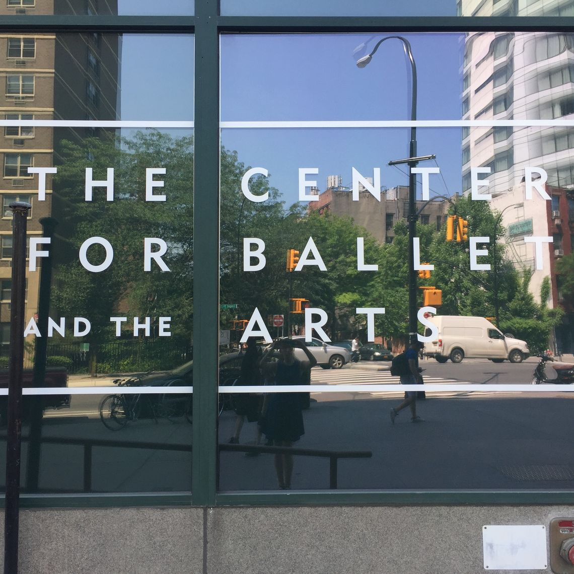 Entrance to the Center for Ballet and the Arts at New York University, where Sabrina currently works