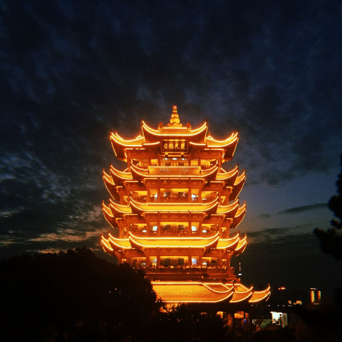 Wuhan's famous Yellow Crane Tower, regarded as one of the Four Great Towers of China.