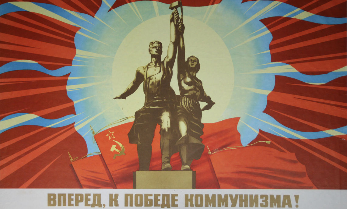 Onward with the Revolution: Late Soviet-era Posters