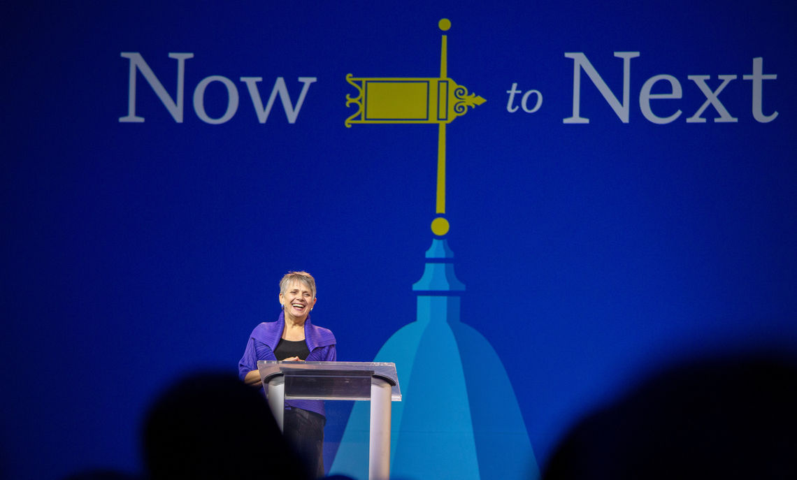 """President Barbara K. Altmann, Ph.D., announces the launch of the College's comprehensive campaign. The theme of the campaign, which runs through 2021, is """"Now to Next."""""""