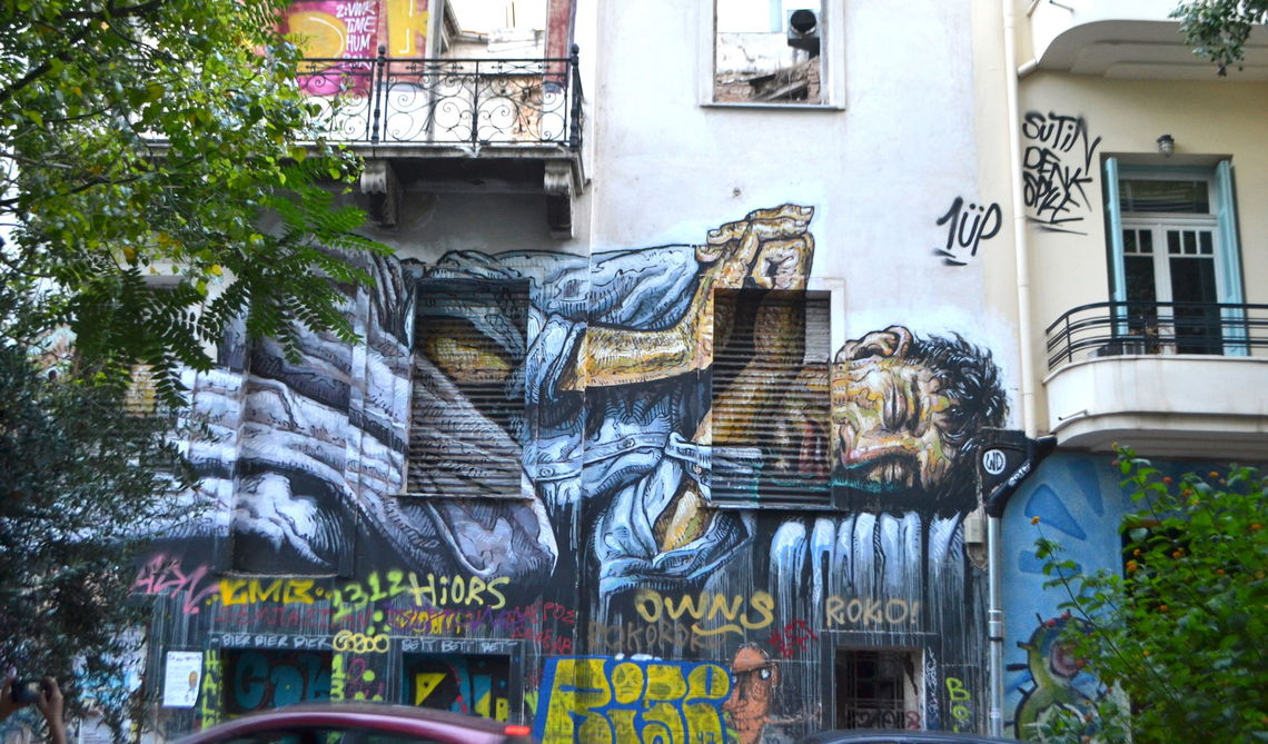 """No land for the Poor,"" a piece by the Indonesian street artist WD. (Athens, Greece 2015)"