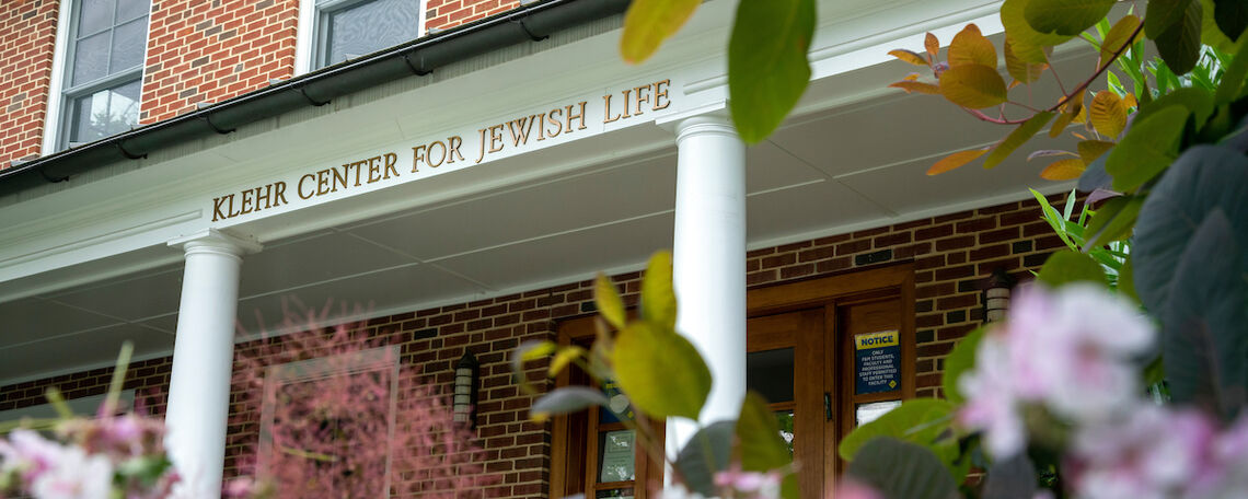 Klehr Center for Jewish Life