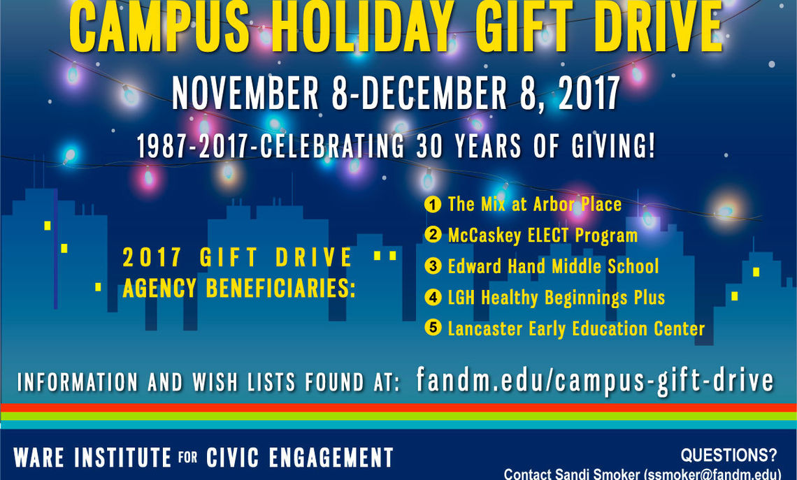 17 campus gift drive large