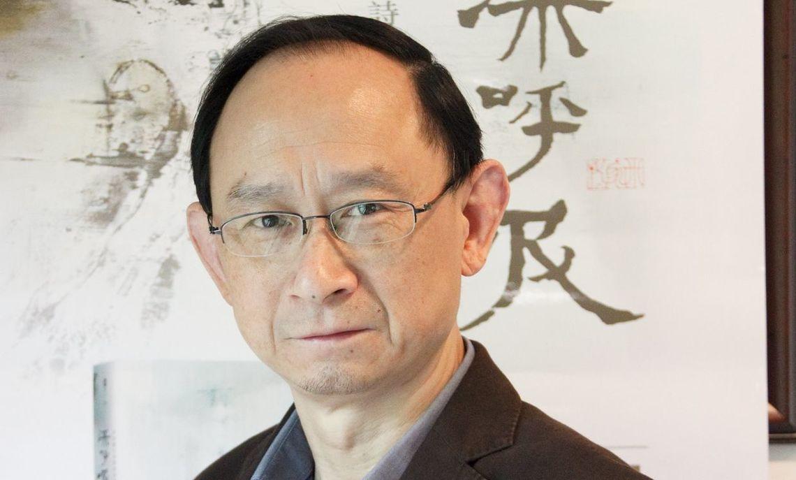 Chinese Poet Mi Jialu