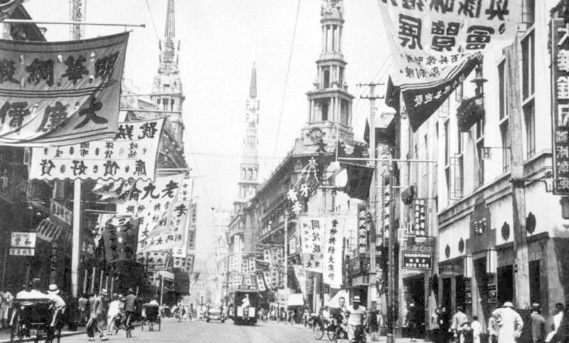 Nanking Road, one of Shanghai's thoroughfares in the 1930s during colonial rule.