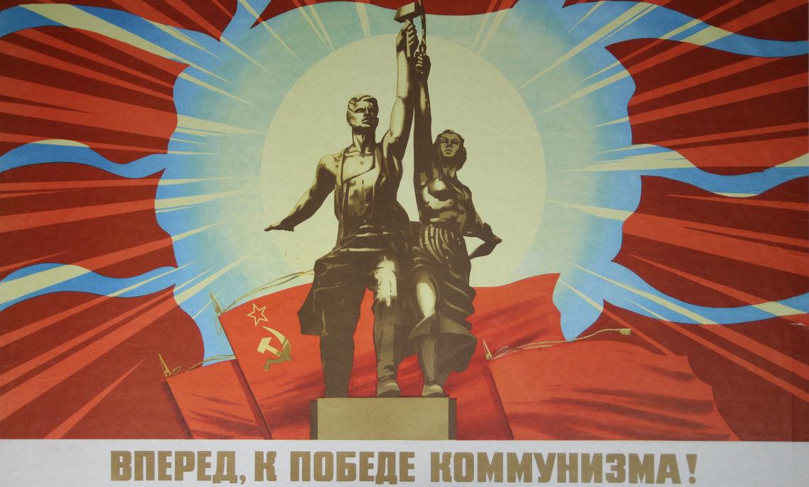 One the Soviet-era posters on exhibit.