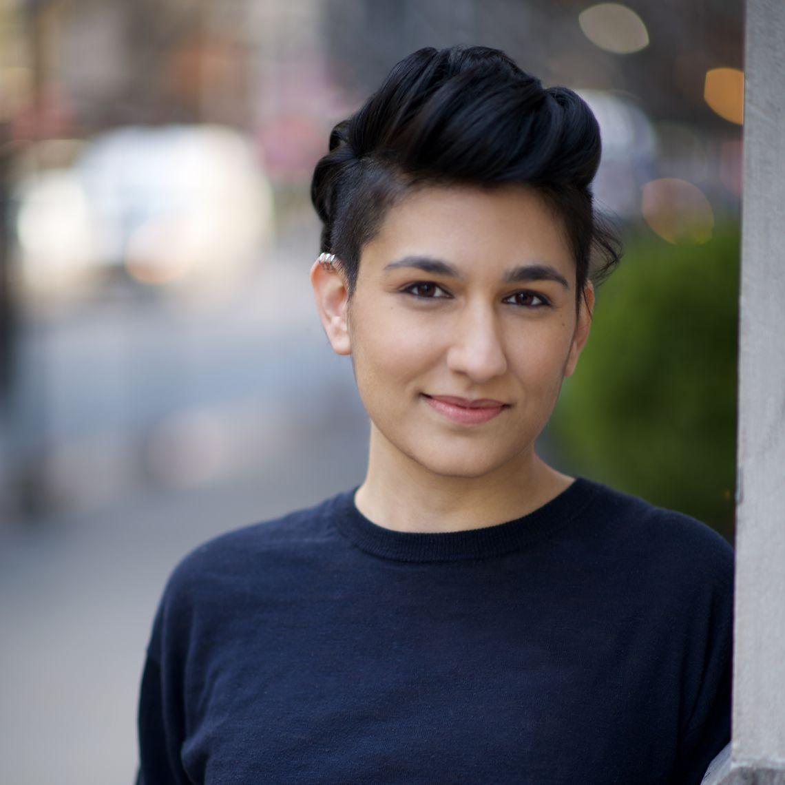 Headshot of Madiha Tahir