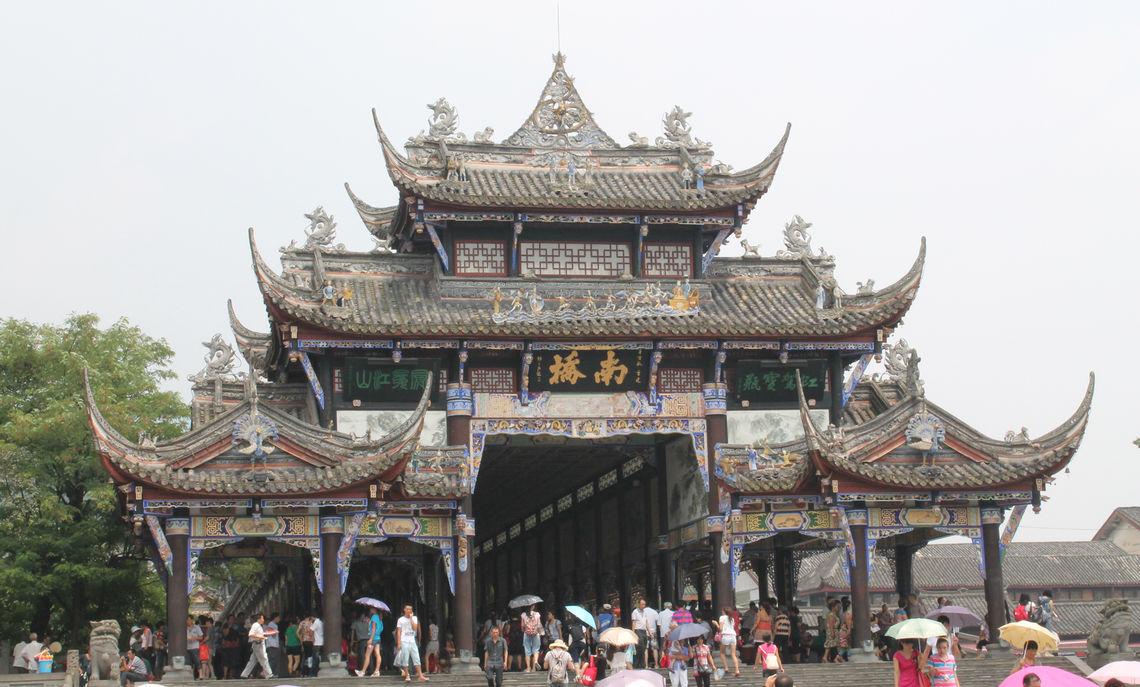 Amy's China Trip
