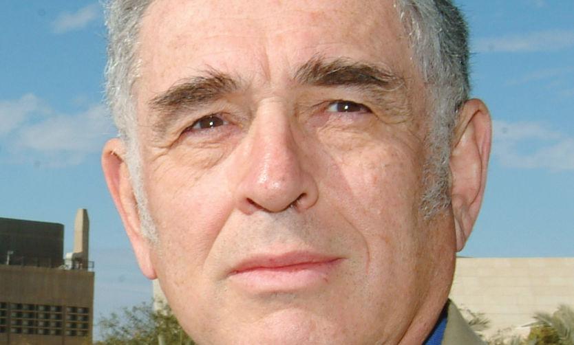Dr. S. Ilan Troen