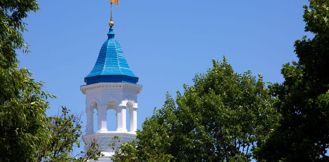Cupola against a blue sky.