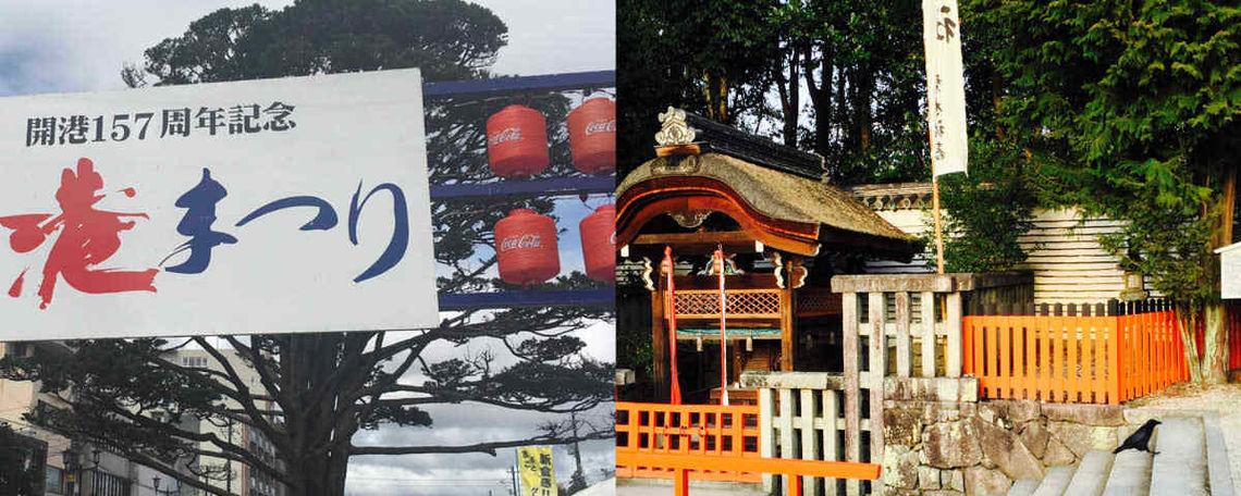 Photos of Japan taken by club members