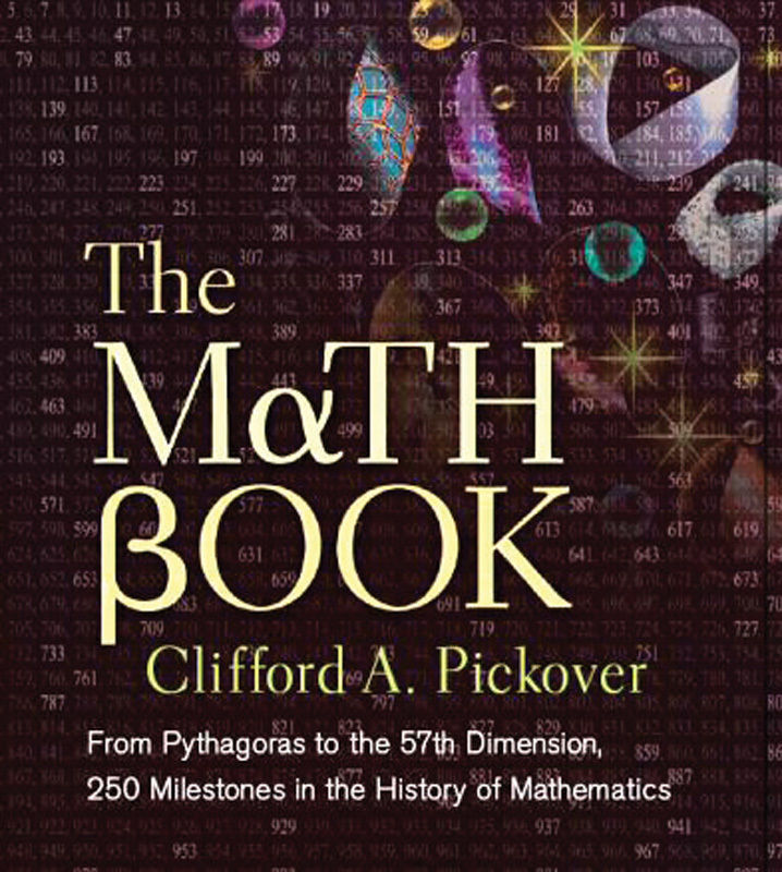 mathbook cover