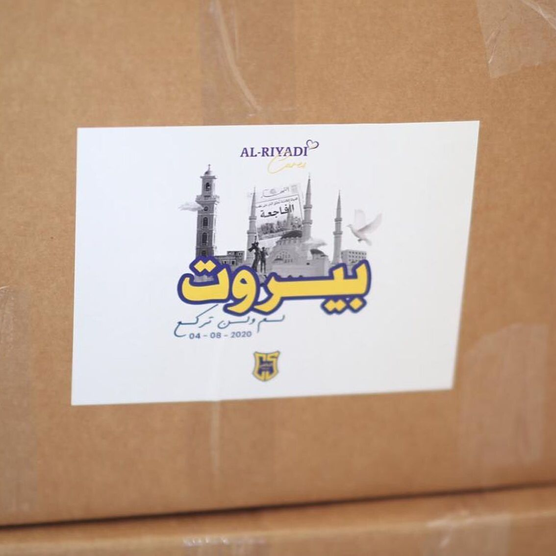 Al Riyadi Beirut sports club athletes teamed up to deliver boxes of food to residents.