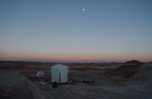 images-departments-earth-adewet-mdrs_dusk-png